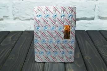 Strombaged (EPF Premium)