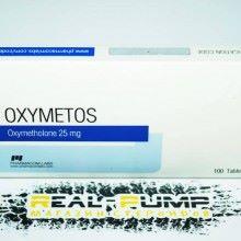 Oxymethos (PharmaCom)
