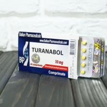 Пропионат + Туринабол